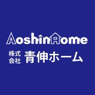 青伸ホームのスタッフブログ